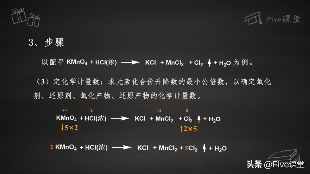 氧化剂和还原剂口诀(五大氧化剂四大还原剂)