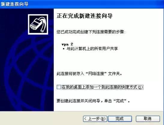 免费pptp服务器地址(pptp服务器地址怎么填)