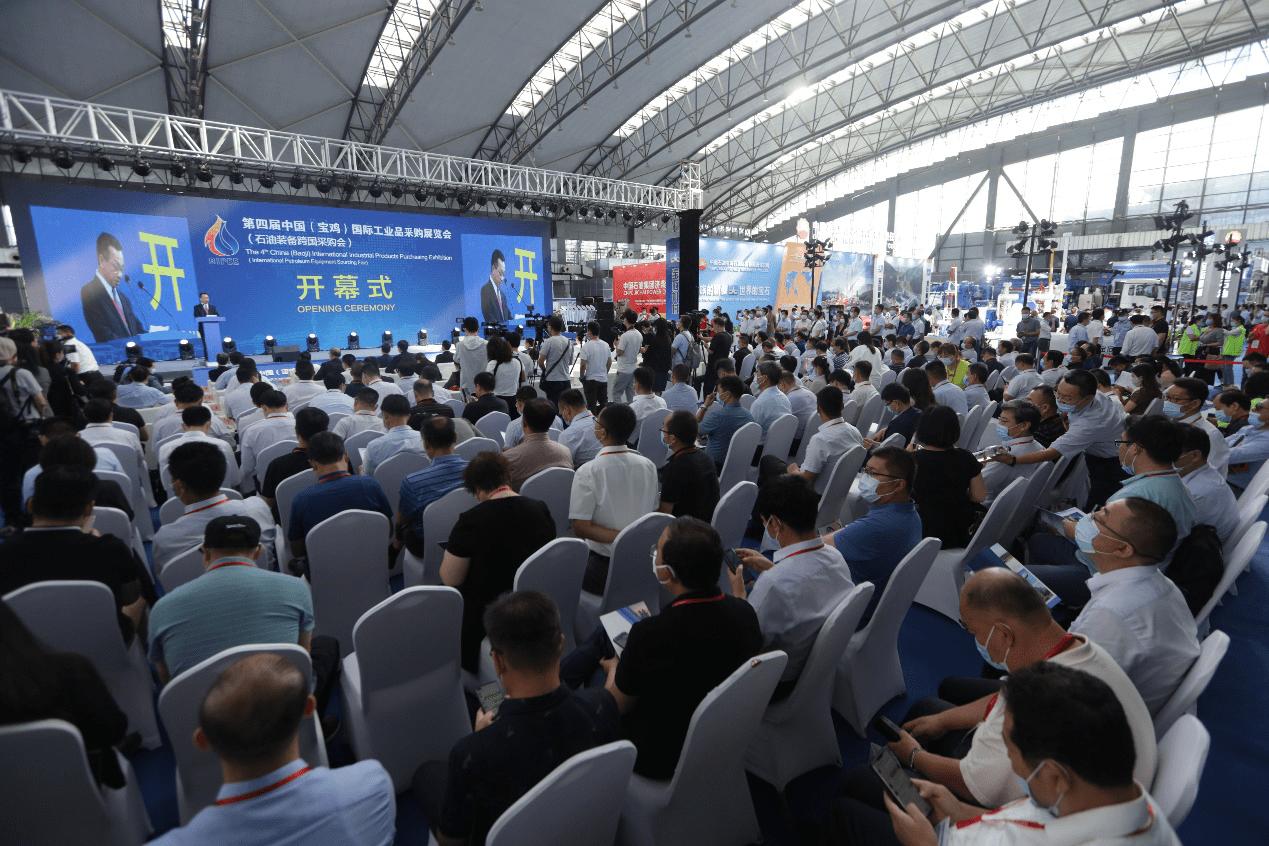 第四届中国(宝鸡)国际工业品采购展览会(石油装备跨国采购会)9月3日在宝鸡盛大开幕