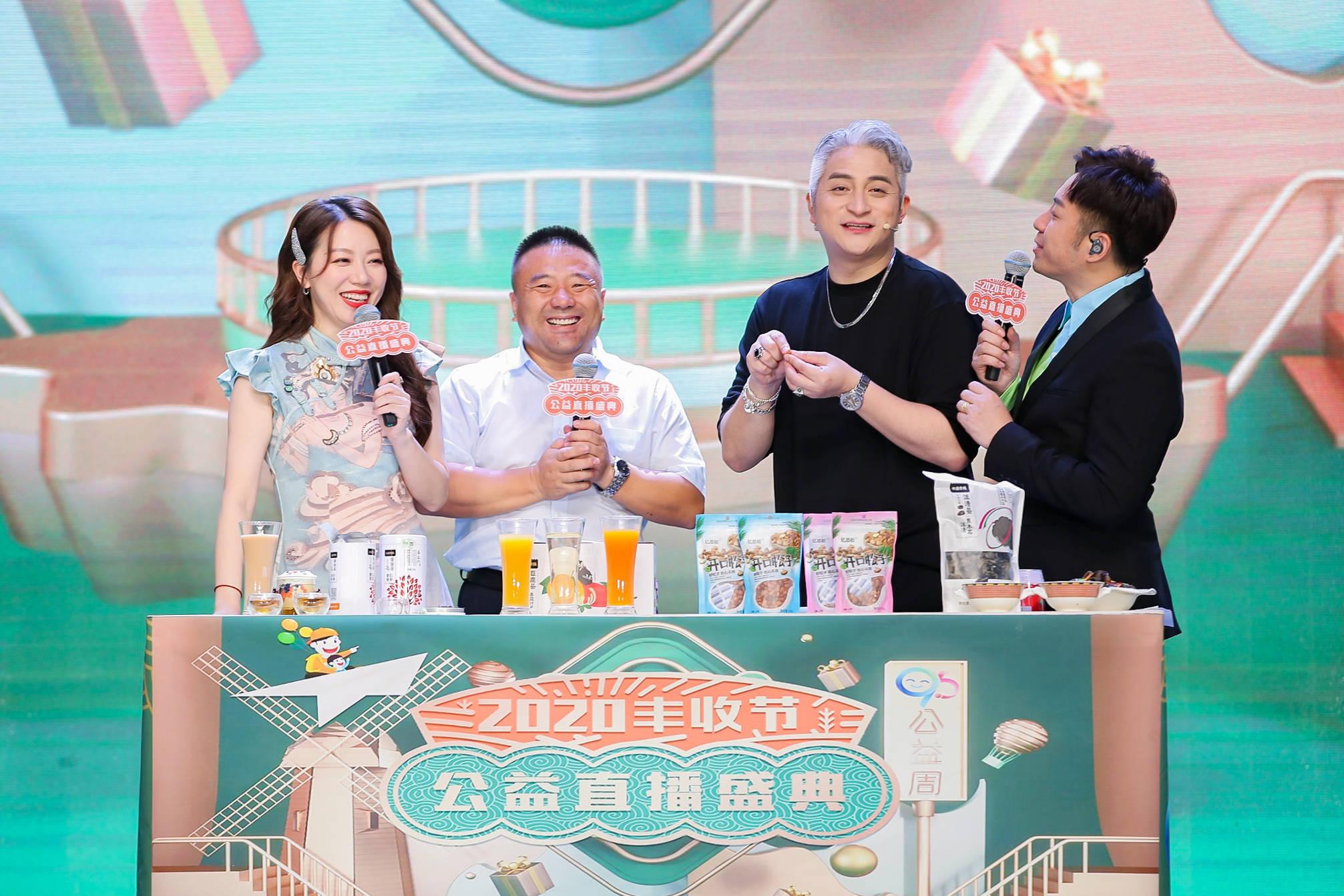 杭州炫豆网络|一年10万主播在淘宝直播扶...