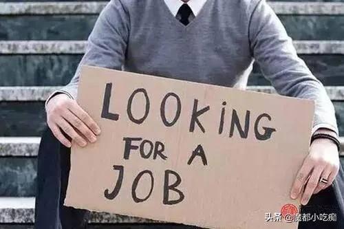 找工作哪个网站最靠谱(目前最靠谱的招聘网站)