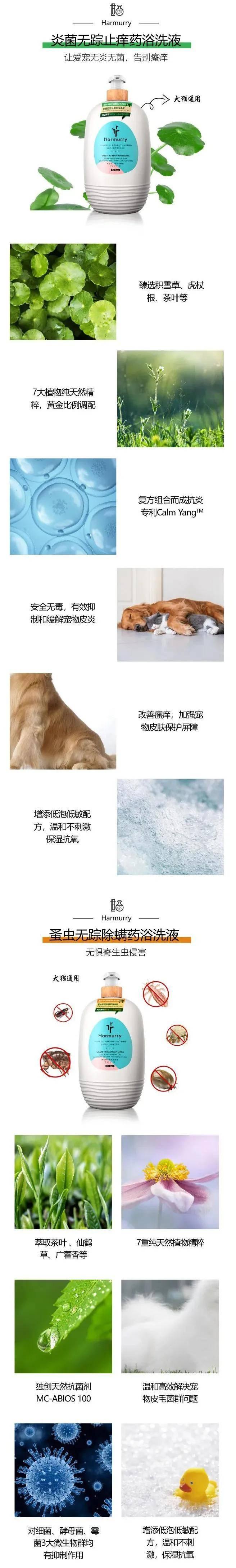"""江苏王牌狮科技牵头,约谈12+国际品牌相继进驻2020广西宠物展,官方总冠名日本""""Harmurry和颜沐语"""""""