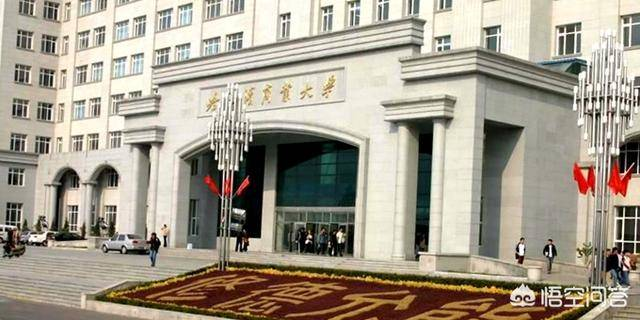 哈尔滨商业大学是几本(哈尔滨商业大学好不好)