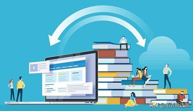 对在线教育类公司的未来发展,你怎么看?插图(2)