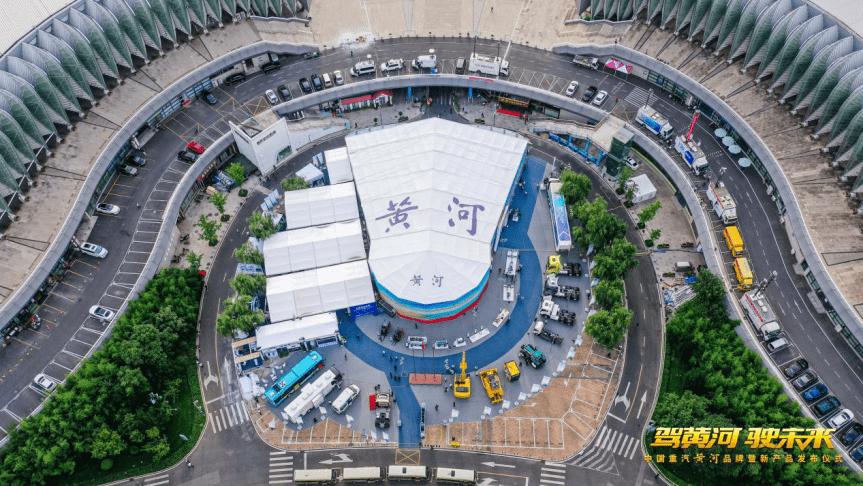 中國重汽黃河重卡攜手賽輪輪胎亮相山東奧體中心