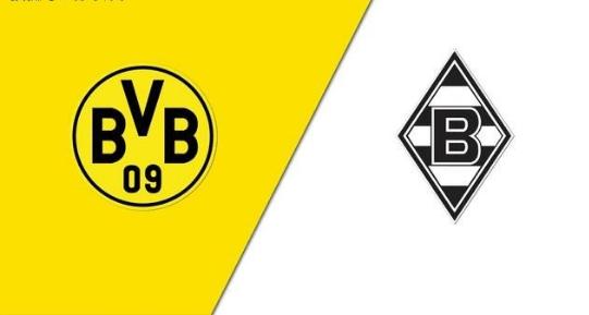 德甲第2轮视频直播:多特蒙德VS门兴 大黄蜂力争取得开门红!