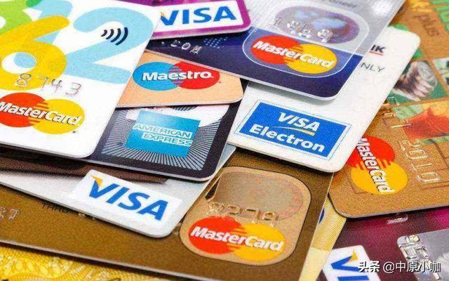 信用卡怎么还款最划算?插图