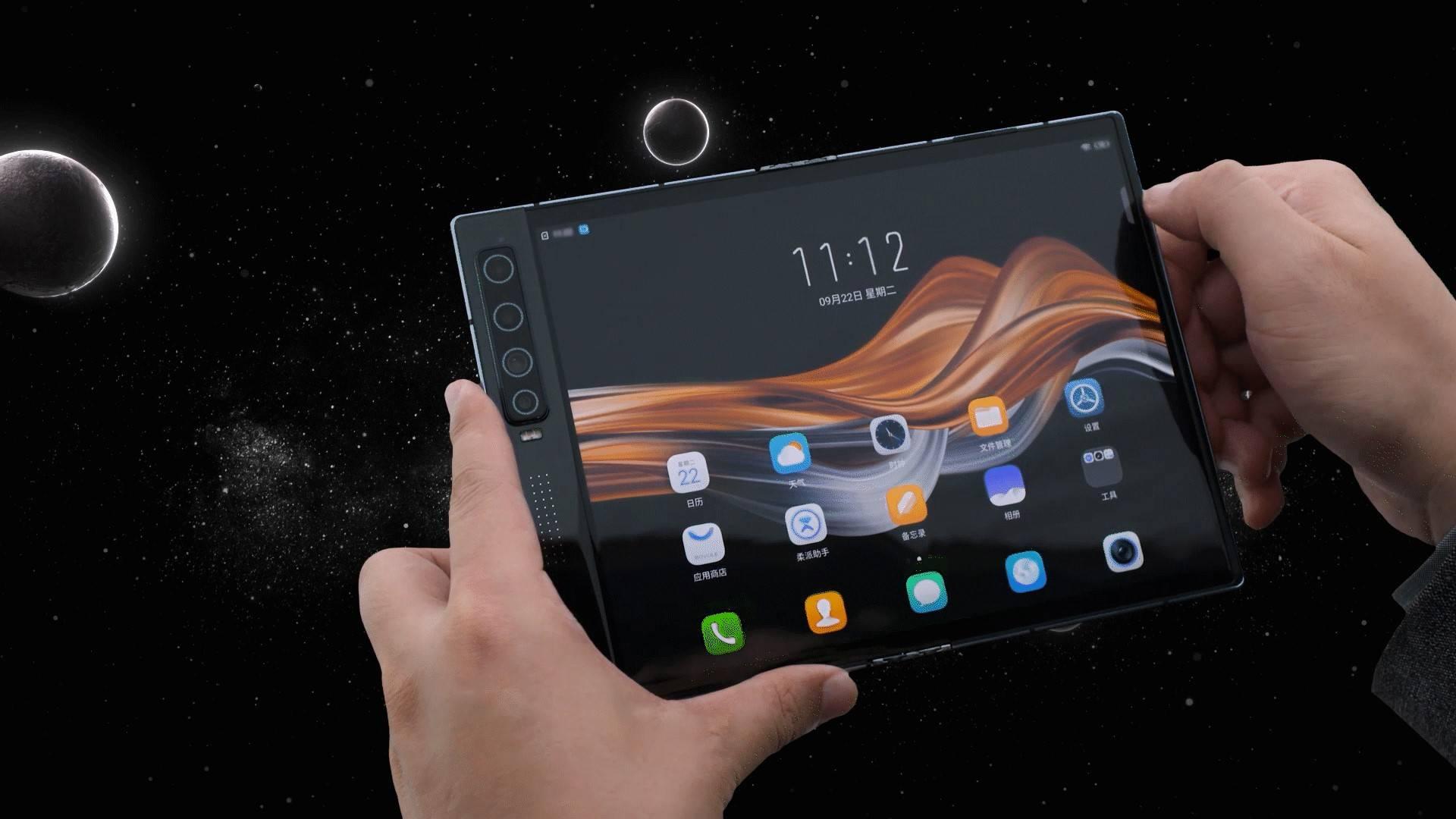 柔宇新机能否加速折叠屏手机市场爆发?的照片 - 4