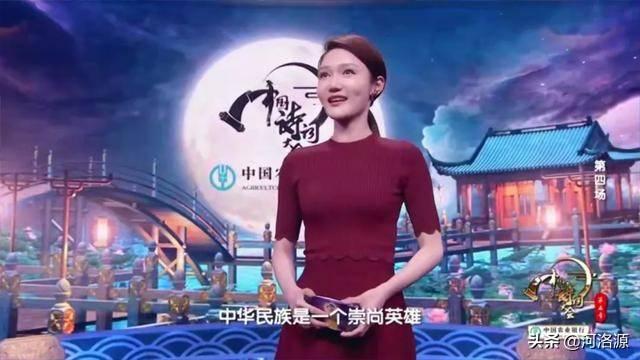 中国诗词大会观后感(中国诗词大会观后感1400字)