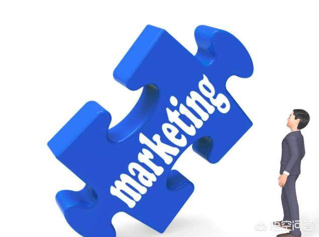营销是什么意思(什么叫做市场营销)