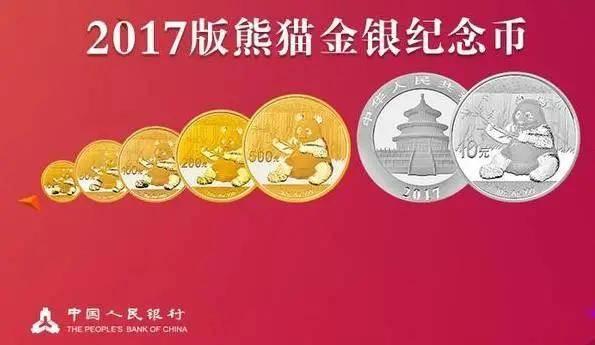 这枚故宫纪念币,惊动整个收藏圈,二手都炒到70万!