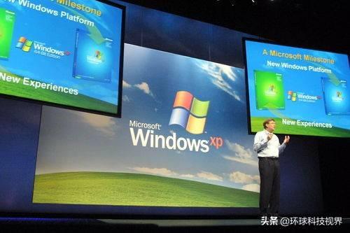Windows XP 程式碼洩漏已經被確認?程式碼經使用者編譯為可執行的系統