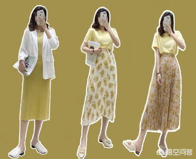 黄颜色衣服显白还是黑(皮肤黄适合穿这6个颜色)