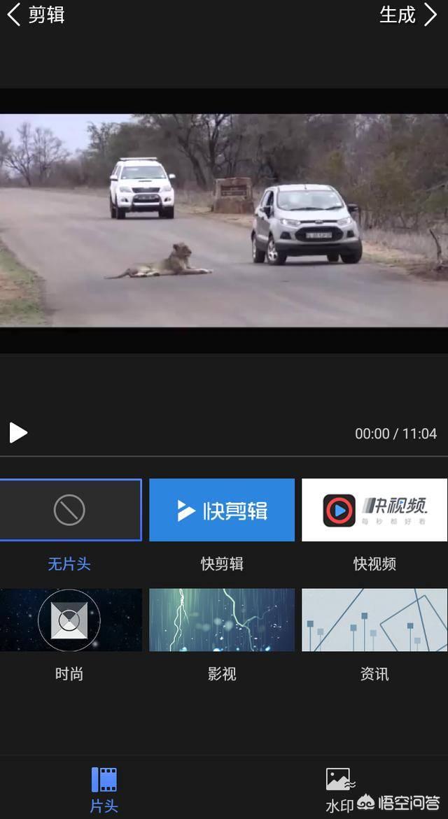 手机视频太长怎么剪辑(视频太长如何剪辑短)