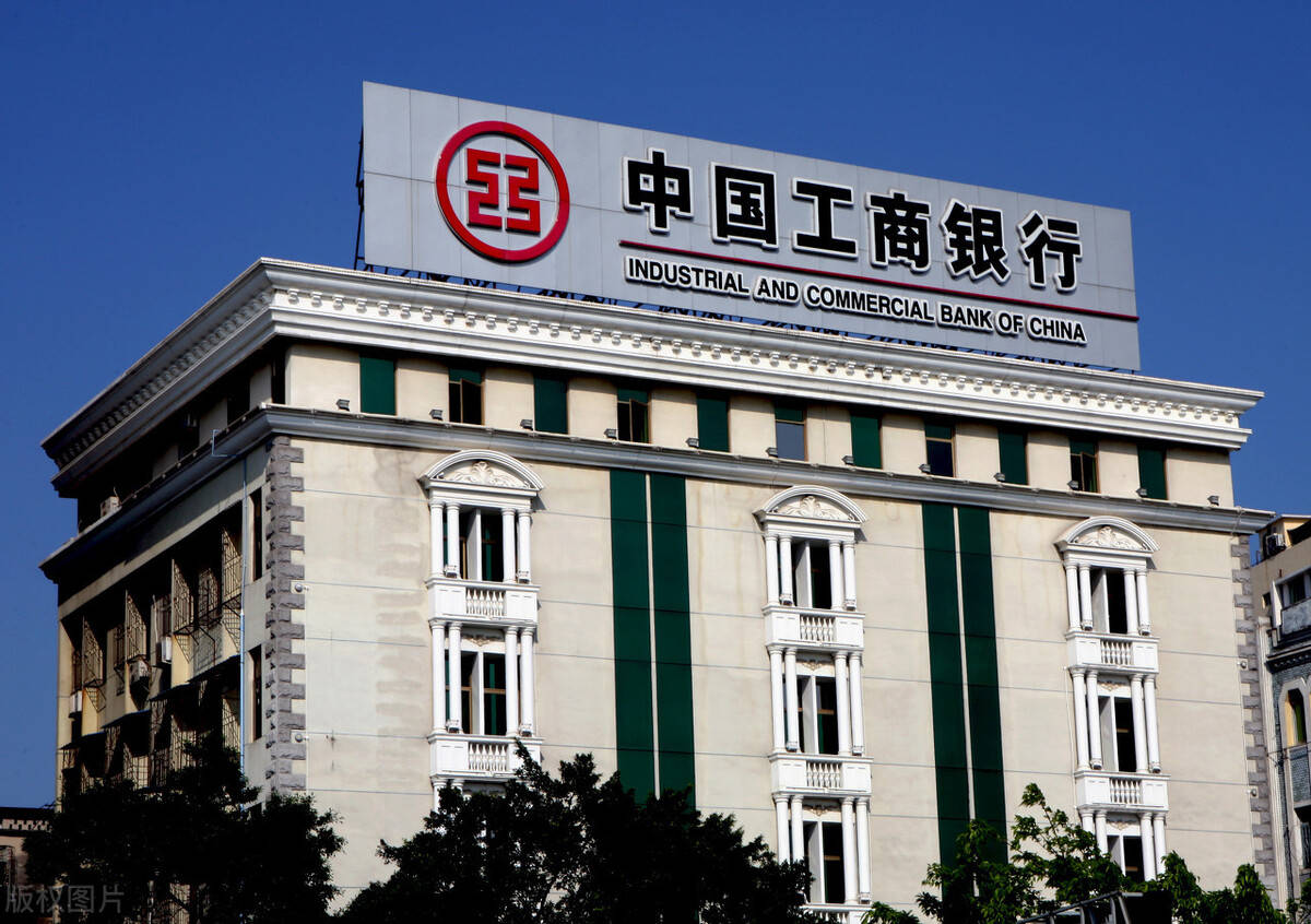 中国十大银行排名(全国银行排名一览表)