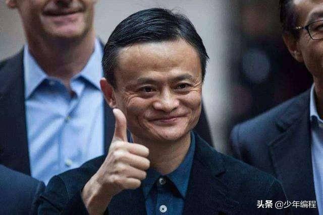 """中国下一个""""马云""""会是谁?"""
