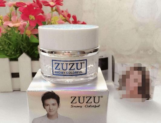 zuzu是哪国的产品(zuzu是什么牌子)