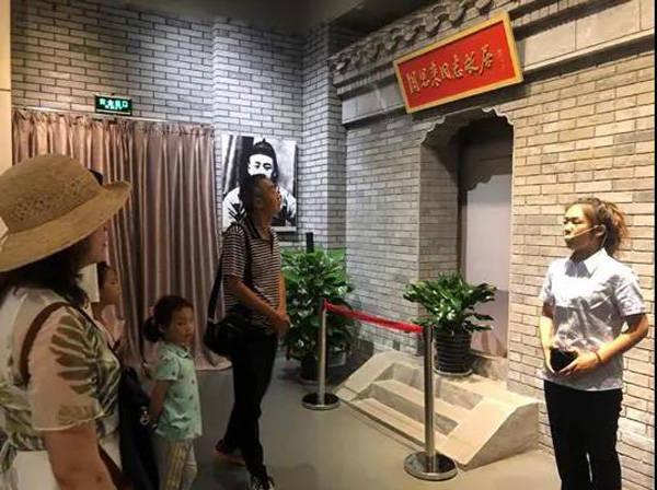 """""""四个100""""先进典型:天津市文旅局周恩来邓颖超纪念馆志愿服务项目"""