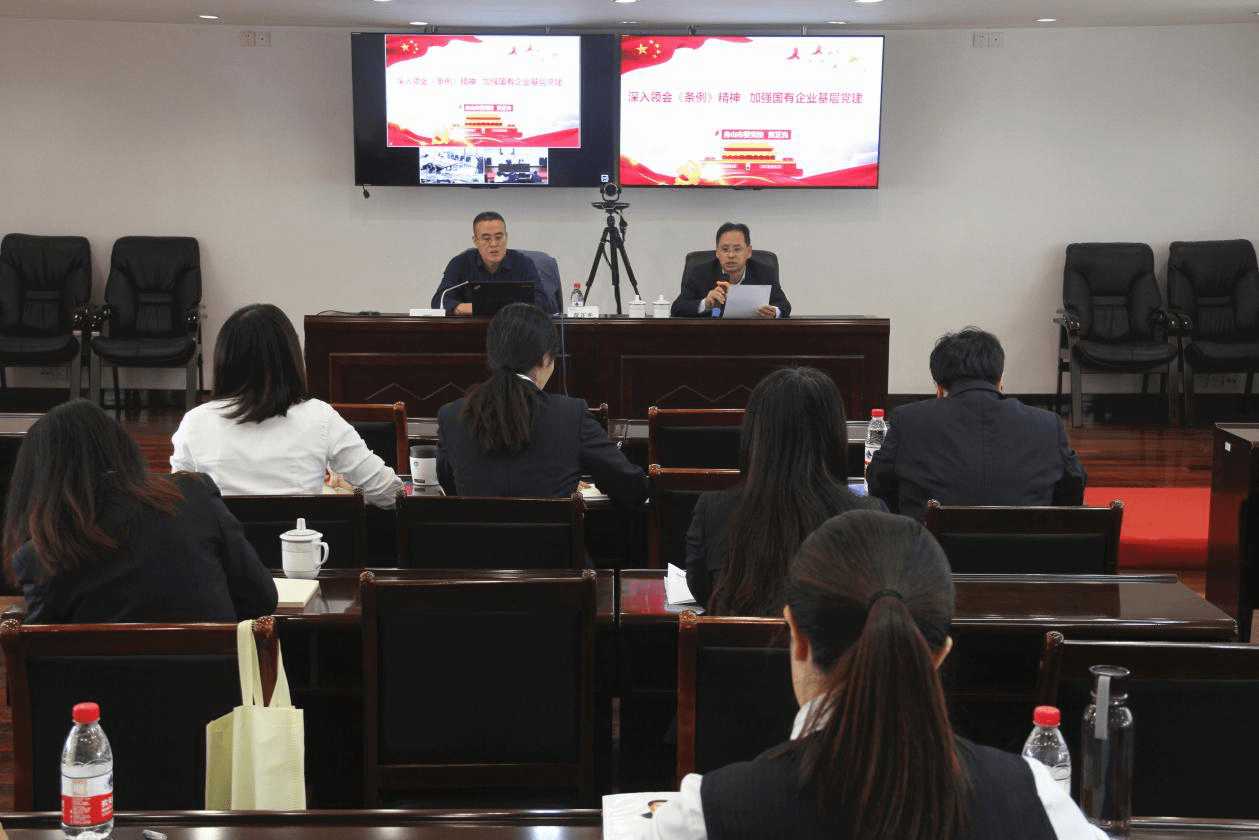 中国银行舟山市分行举办2020年第一期全辖党支部书记培训班