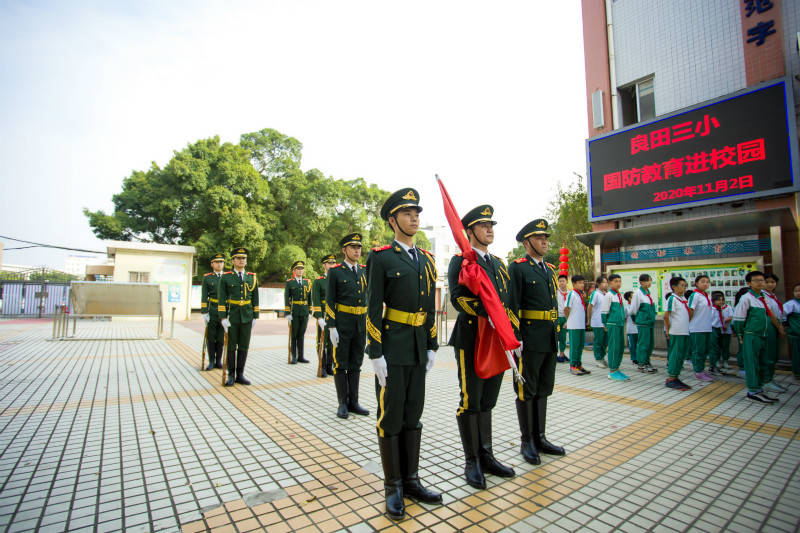国防小记者下于九:国防教育进校园从广州启航