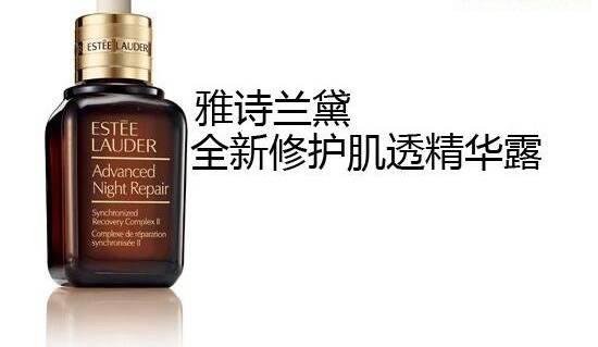 护肤品十大排行榜 最热门好用的护肤品(女性必备) 网络快讯 第1张