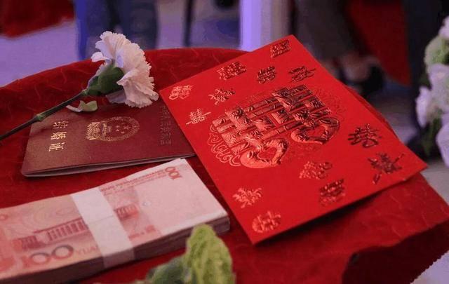 现在山东农村娶媳妇的彩礼一般是多少钱?