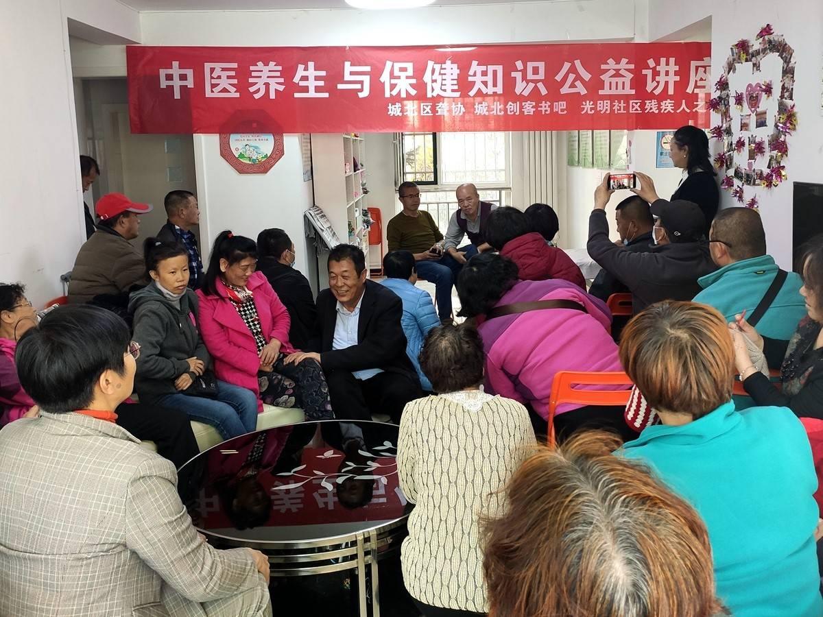 青海省西宁市城北创客书吧举办中医养生与保健知识公益讲座