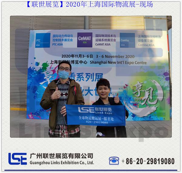 cc展览报道-2020年亚洲物流展CeMAT ASIA回顾
