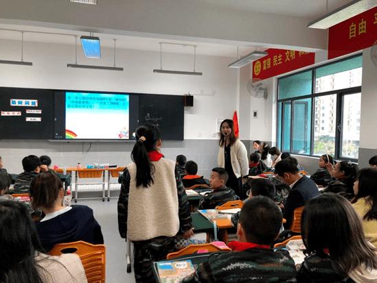 湖北荆门望兵石学校开展新教师汇报活动