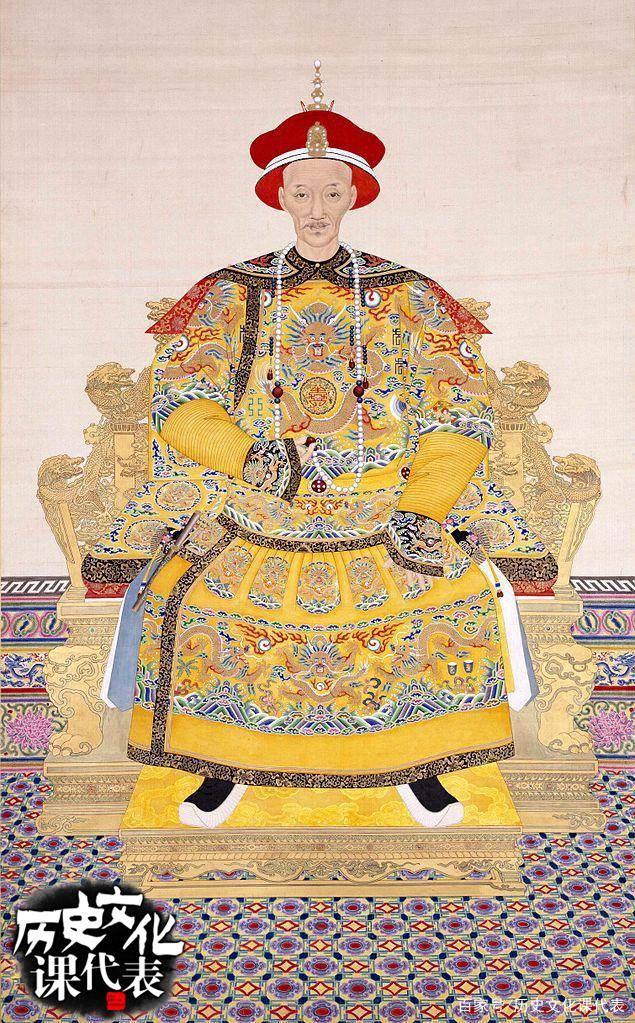清朝12位皇帝列表是谁?清朝12位皇帝的顺序及特点,一个顺口溜教你轻松记住! 网络快讯 第9张