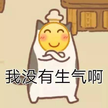 所有微信表情含义图解笑脸(最新微信58个表情含义介绍) 网络快讯 第24张