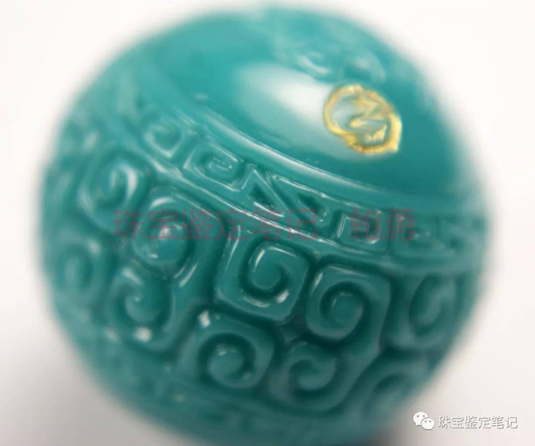 检测案例:极品高瓷高蓝绿松石,竟然是带大师款的玻璃!