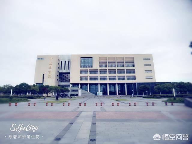 上海海事大学怎么样(上海海事大学相当于什么水平)
