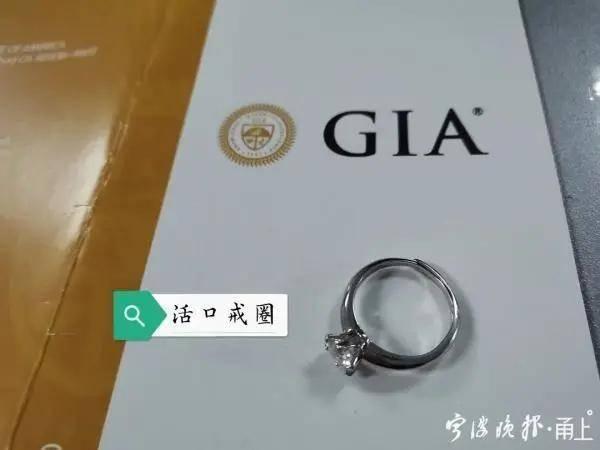 3000元在天猫买1克拉钻戒 还配GIA证书?结果...