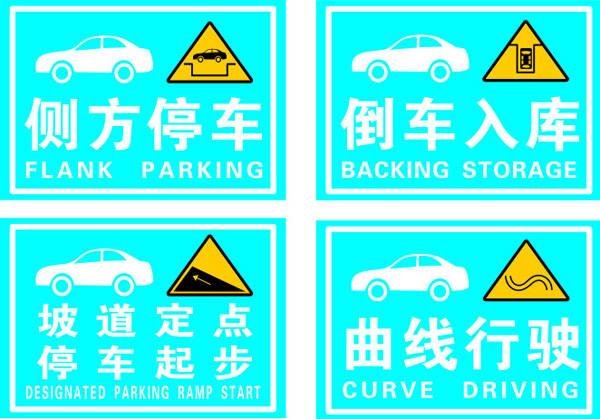 中途放弃学车的人多吗(中途放弃学车是为什么)插图(1)