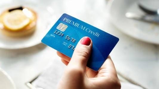 信用卡能透支多少钱(信用卡真的可以透支吗)插图