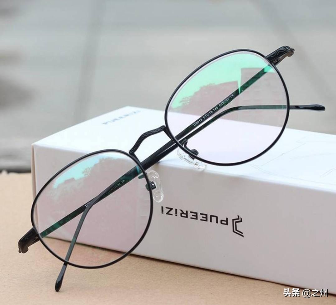 换眼镜框多少钱(换眼镜框有必要吗)插图