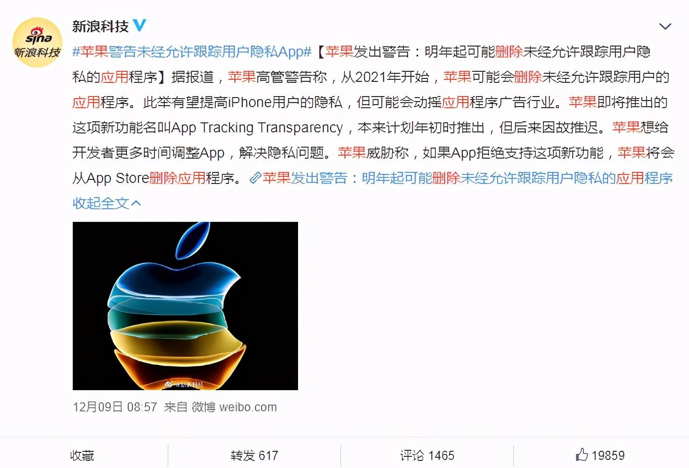 总的分为两个派系,一个是安卓,还有一个是苹果插图(3)