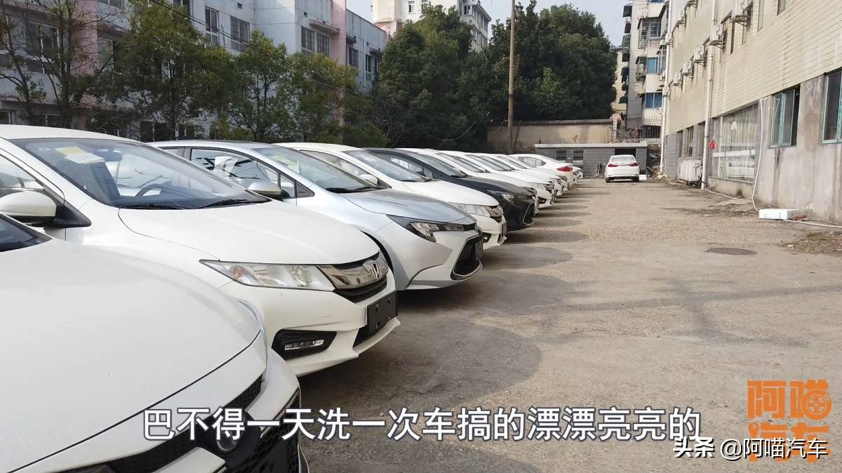 二手车怎么买最靠谱(买二手车划算还是新车更好)插图(4)