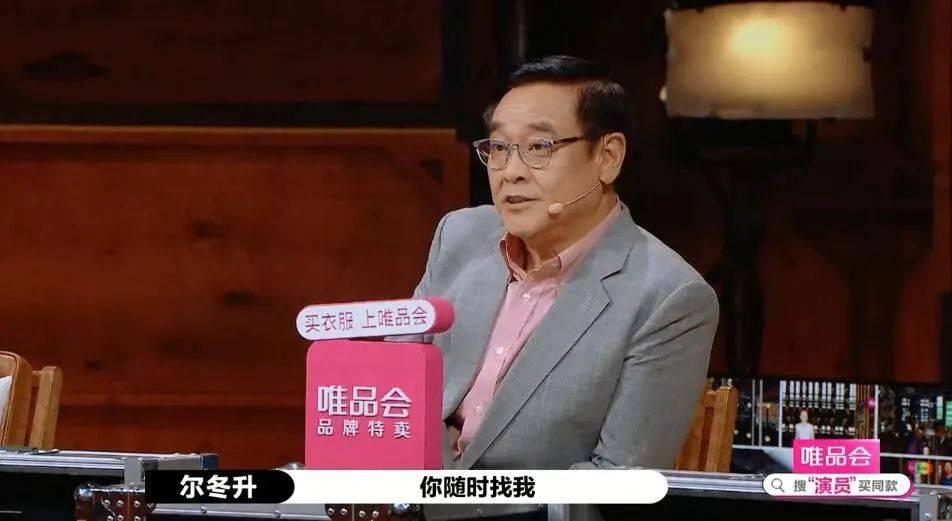 曹骏个人资料介绍(曹骏为什么不火了)插图(13)