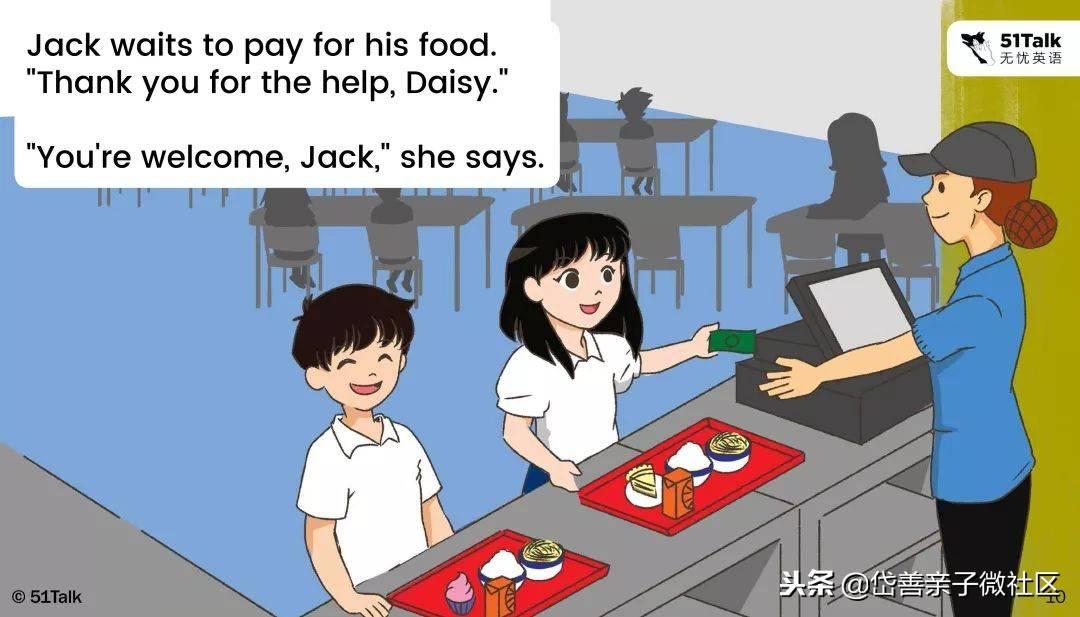 cafeteria的中文(Cafeteria 的含义)插图(9)