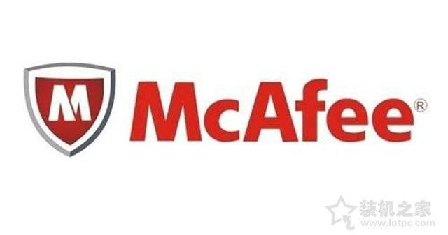 戴尔迈克菲卸载没事吧(Mcafee杀毒软件卸载不了怎么办)插图