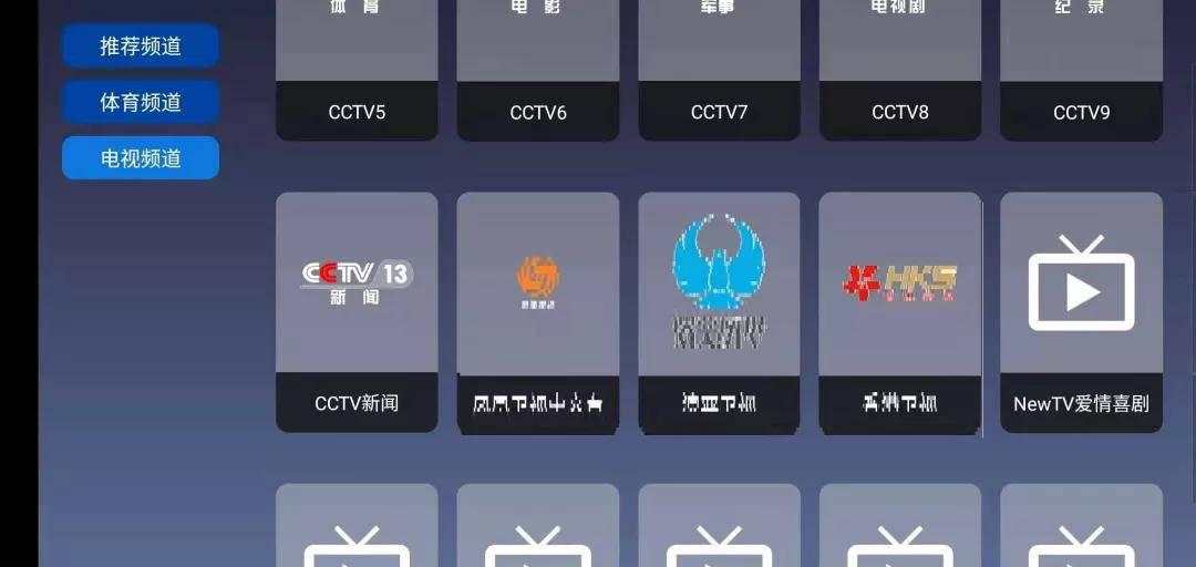 9亿TV新版盒子双播,海量蓝光资源,内置全网强大爬虫系统