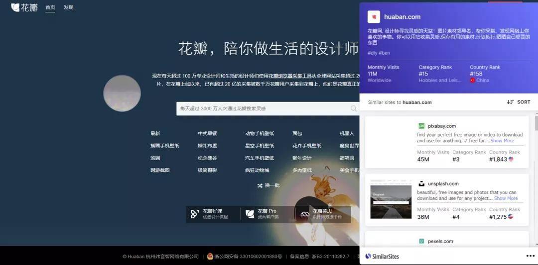 开启百度云隐藏功能,发现相关网站,常用网页3款插件-盘仙人