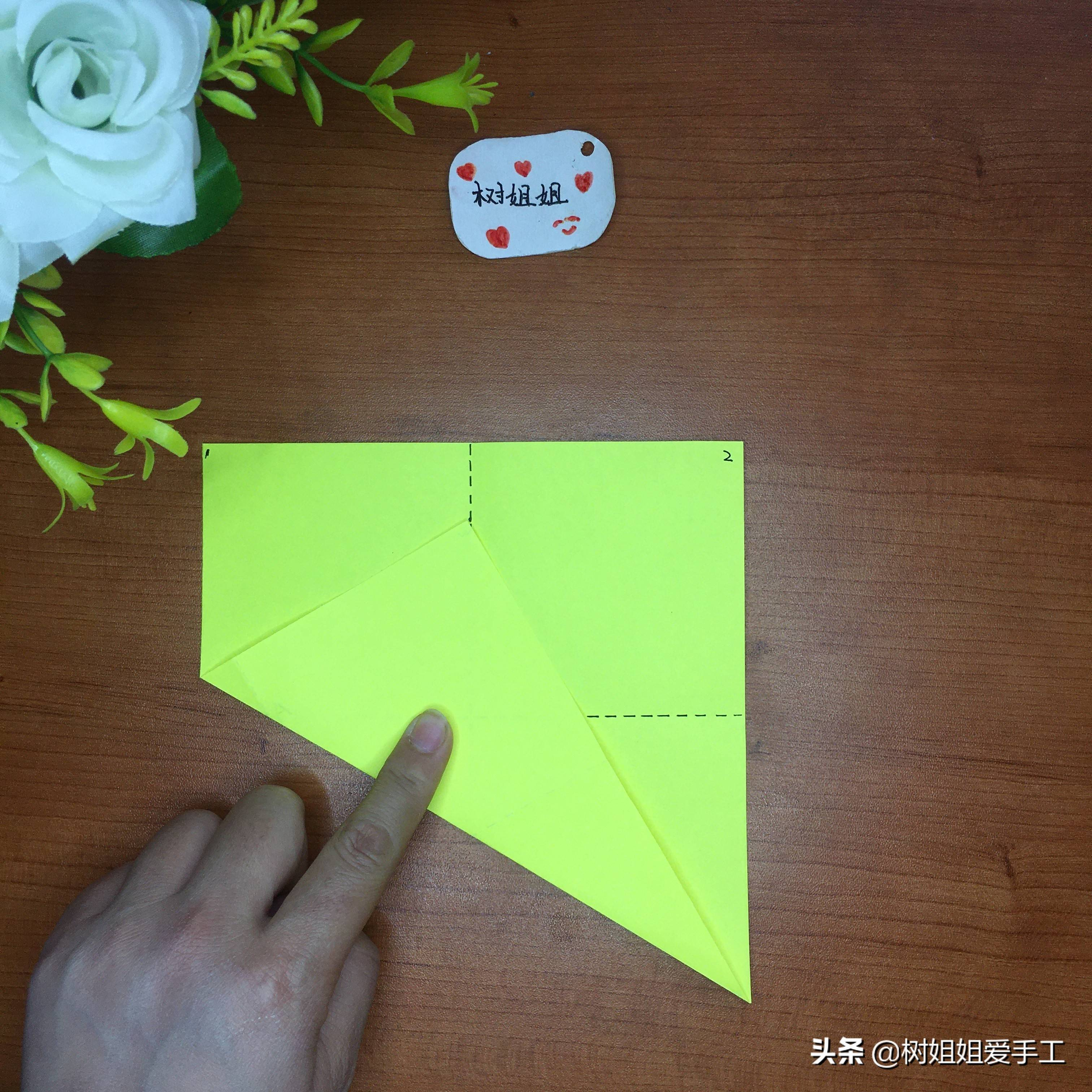 简单三角飞镖怎么折(可以变三种的飞镖)插图(2)