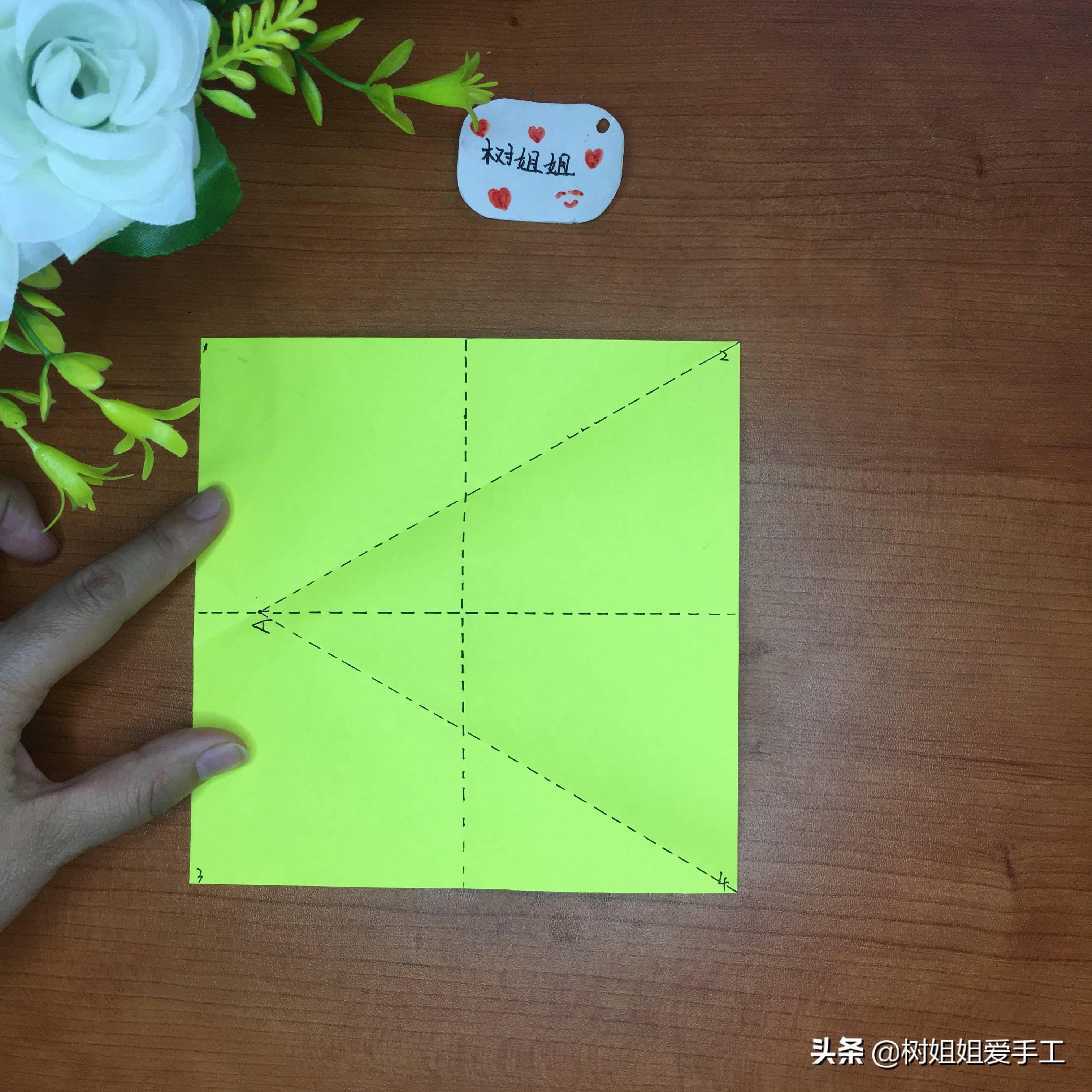 简单三角飞镖怎么折(可以变三种的飞镖)插图(3)