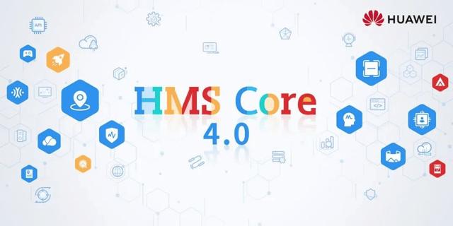hms是什么软件(HMS能抗衡谷歌吗)插图(4)