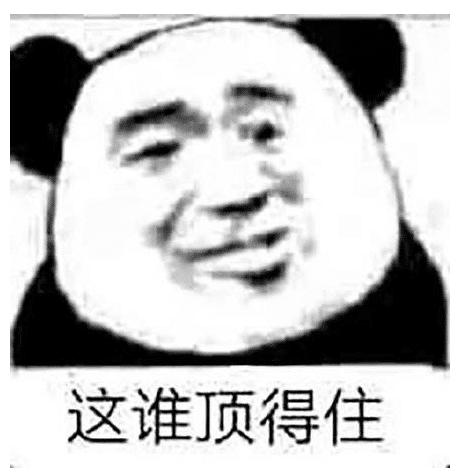 京东清关一般要多久(清关是什么意思)插图(7)