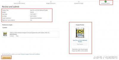 coupon和dividend区别(coupon设置教程介绍)插图(5)