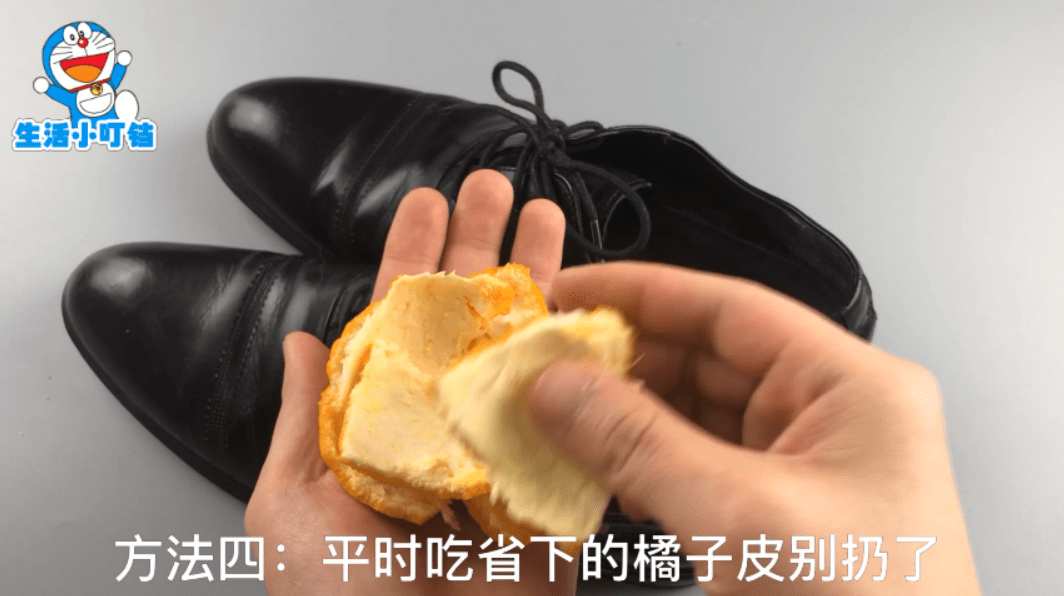 鞋里放什么能快速除臭(鞋子有臭味不用洗)插图(10)